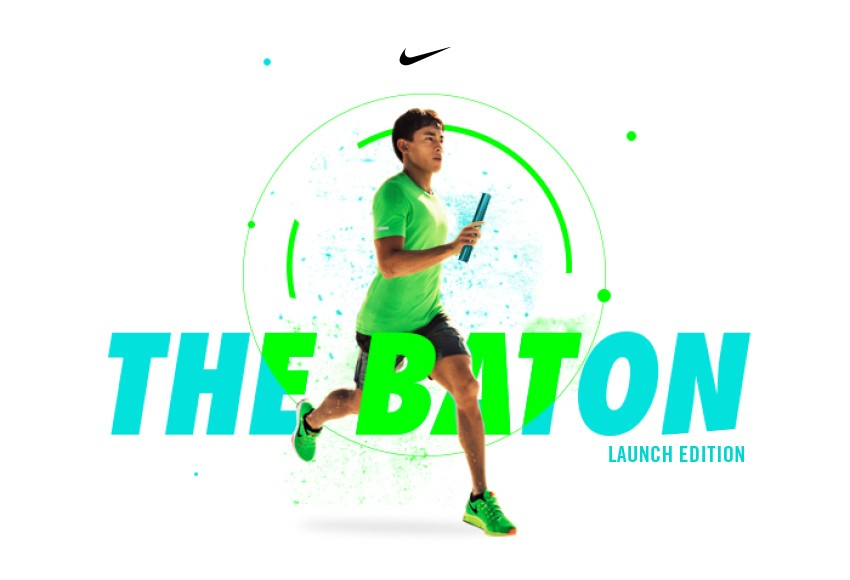 Nike - The Baton Newsletter