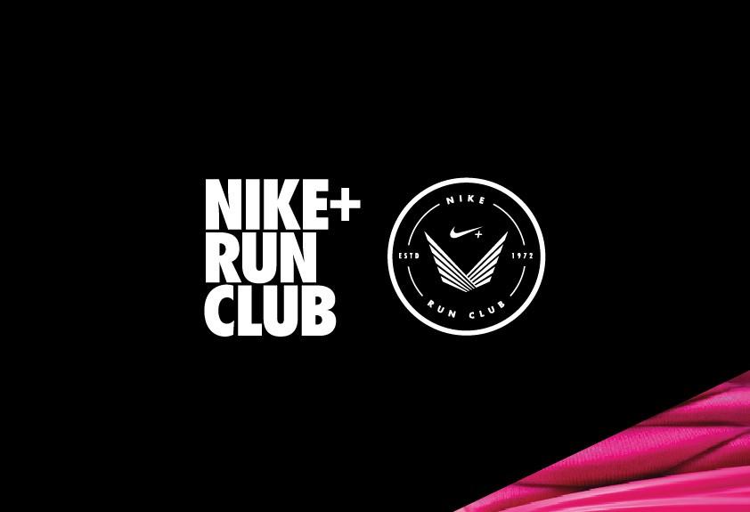 Nike Lunar Run